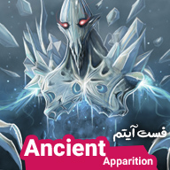 Ancient_Apparition