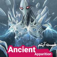 Ancient_Apparition