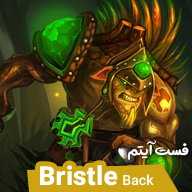 Bristleback