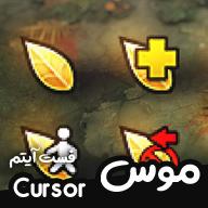 Cursor-Pack