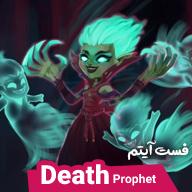 Death_Prophet