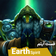 Earth_Spirit