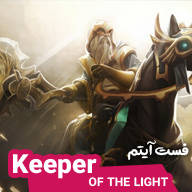 Keeper_of_the_Light