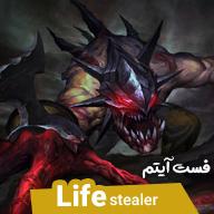 Life_stealer