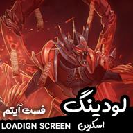 Loading-Screen