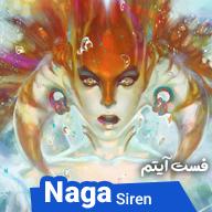 Naga_Siren