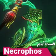 Necrophos