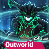 Outworld_Devourer