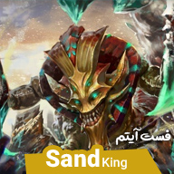 Sand_King