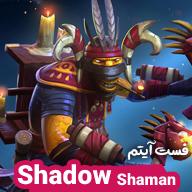 Shadow_Shaman