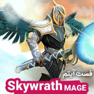 Skywrath_Mage