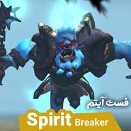Spirit_Breaker