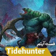 Tidehunter