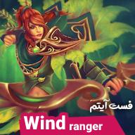 Windranger
