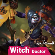 Witch_Doctor