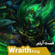 Wraith_King