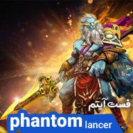 phantom_lancer